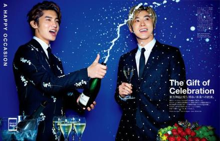 1410 JP Mag 'VOGUE JAPAN' 001 Celebrate and TVXQ, the promise of a brighter future