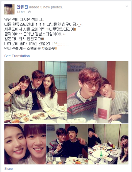 150104 badminton coach Ahn You Jin & KBS announcer Chung In-Young frm Cool Kiz in the pix. Pix were uploaded on Ahn You Jin's FB 000