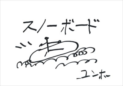 1512 Bigeast Monthly Question 000 Yunho