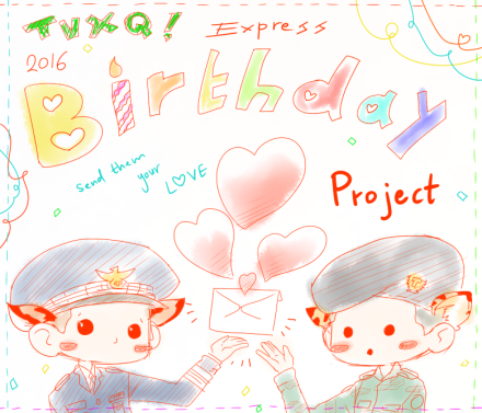 TVXQ! Express - Birthday 2016 Project