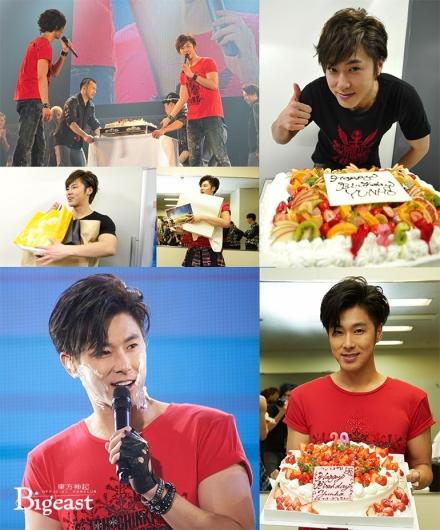 170206-bigeast-staff-report-yunho-happy-birthday
