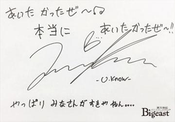 Yunhou0027s Message To Bigeasts: